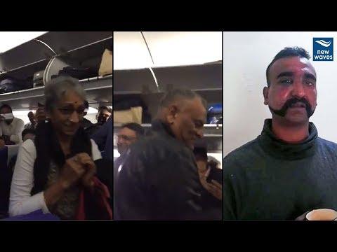 Pilot Abhinandan Varthaman Parents Heading to Delhi | #AbhinandanComingBack | New Waves