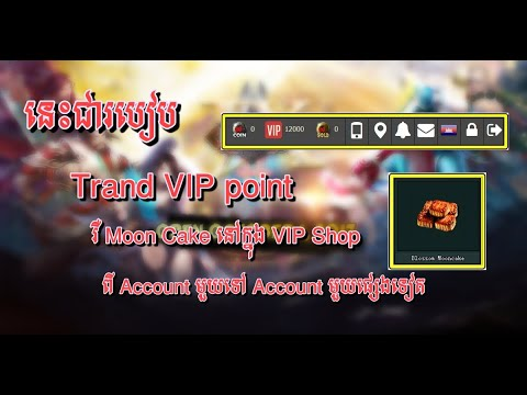 JX2-How to use VIP Point to buy MoonCake from owner Account to other Account