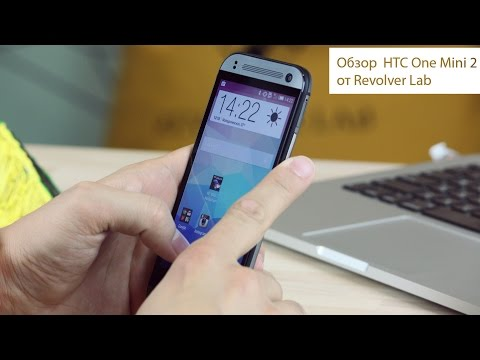 HTC One Mini 2: маленький гигант большого Sense