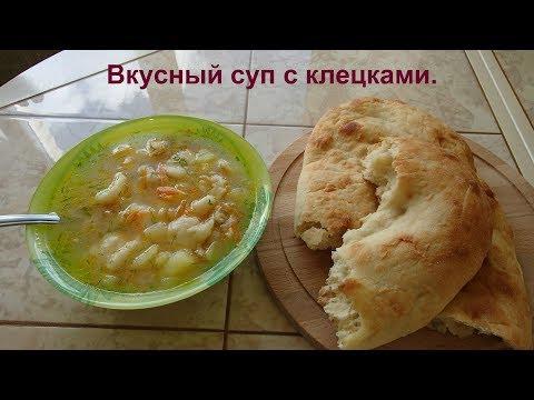 кухня народов мира пошаговые рецепты
