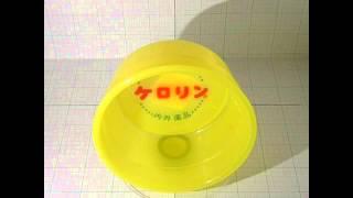 回る美術館/ケロリン桶2【Kerorin Tub】