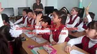 Открытый урок русского языка в 4 классе