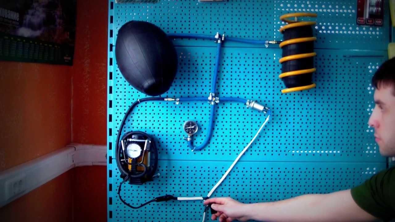 Система управления универсальными пневмоподушкам с панели приборов автомобиля