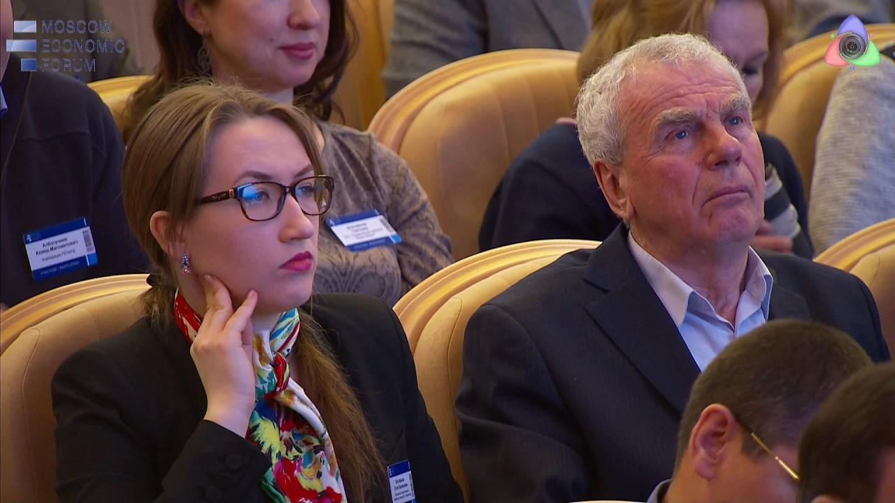 МЭФ 2017, III Пленарная дискуссия «На пути к новому мировому экономическому порядку»