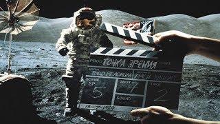 Были ли американцы на Луне
