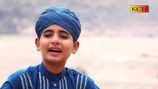 Cover images Most Beautiful New Urdu Kallam || Mustaf Ky Tarany 2017 || Shakeel Sindhu