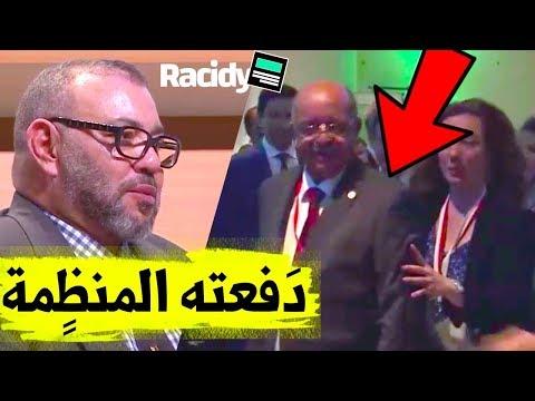 شاهد كيف دَفعت وزير الخارجية الجزائري .. و الاستقبال الحار للملك محمد السادس في قمة الكوكب الواحد