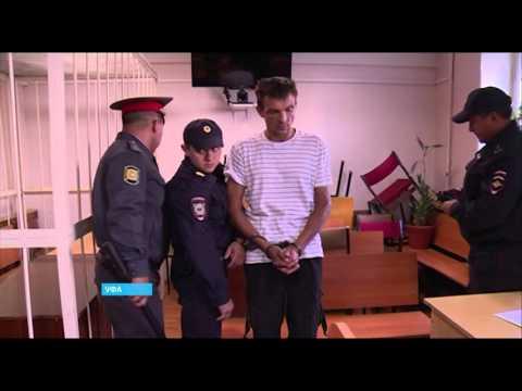 Задержанный по подозрению в убийстве школьницы полностью признал свою вину