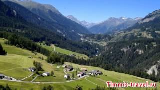 видео Отдых в Швейцарии