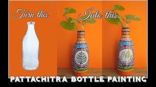 Pattachitra Bottle Painting Tutorial | Glass Bottle Painting