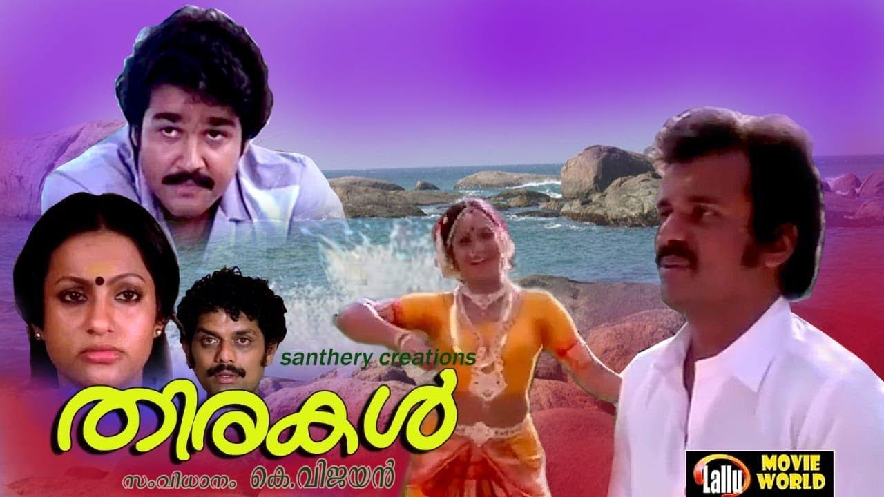 vashyam movie
