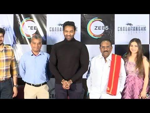Chadarangam Web Series Screening Press Meet | Manchu Vishnu | Srikanth | Manastars