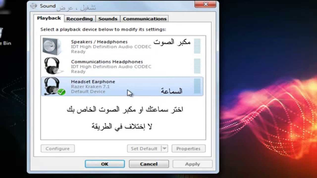 حل مشكلة ضعف الصوت في السماعة Solve The Problem Of Weak Sound In The Handset Youtube