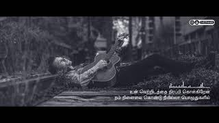 Kanave Nee Naan Cover by Aravind K 💞 WhatsApp Status Video 💞 Timu