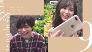 mio (ミオヤマザキ)×SHIROSE (WHITE JAM) 「9つも離れた君との恋」デュエットバージョン[前編]