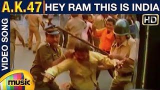 Hey Ram This is India Video Song   AK 47 Kannada Movie Songs   Shiva Rajkumar   Mango Music Kannada