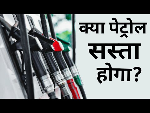 Will Petrol and Diesel Prices Come Down in India? | ICN Studio