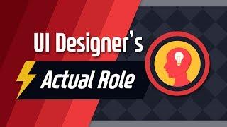 UI 디자이너의 핵심역할 ( UI Designer's Actual Role )