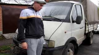 видео ГАЗ 3302. Модификации.
