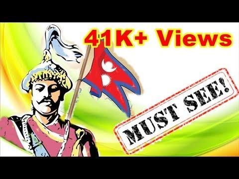 सच्चा देशभक्त हौ भने यो भिडियो हेर्ने हिम्मत गर!! Prithivi Narayan Shah History | Present Nepal