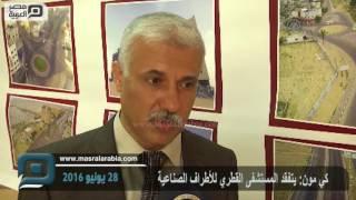 مصر العربية | كي مون: يتفقد المستشفى القطري للأطراف الصناعية