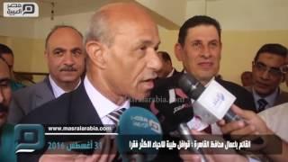 بالفيديو| محافظ القاهرة يعد بقوافل طبية بعد عيد الأضحى