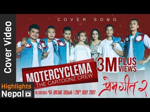 MOTORCYCLE MA | New Nepali Movie PREM GEET 2 Club Song  Ft. The Cartoonz Crew & Aaslesha Thakuri