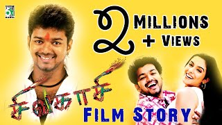 Sivakasi - Jukebox (Full Movie Story Dialogue)