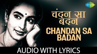 Chandan Sa Badan Chanchal Chitwan with lyrics | चन्दन सा बदन चंचल चितवन के बोल | Mukesh