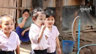 Karen people view point on KNU and Burmese government Peace Talk, b...