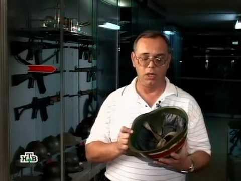 Военное дело - Солдатская каска - YouTube