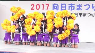 SANGA KIDS CHEERLEADER「Did I Mention (Mitchell Hope)」2017/11/18 向日市まつり ふるさとステージ 京都向日町競輪場