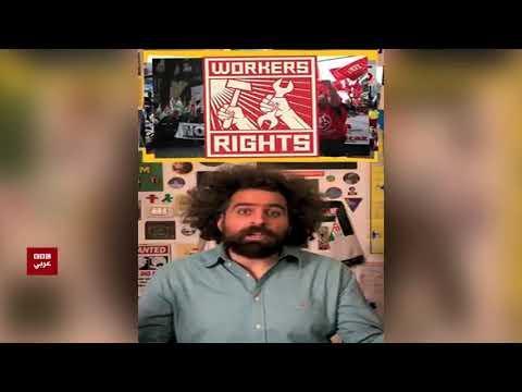 بتوقيت مصر : أفكار ماركس من غرفة نوم شيوعي مصري إلى فيسبوك.  - 14:57-2019 / 5 / 11