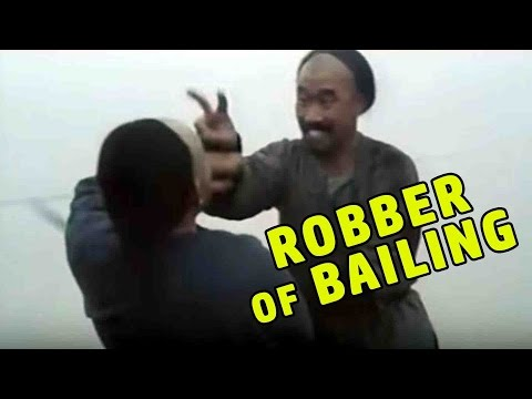 Wu Tang Collection - ROBBER OF BAILING