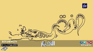 كاريكاتير.. وحش الفقر (15-4-2019)
