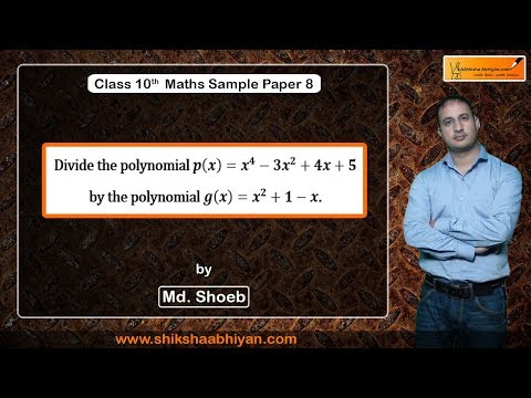 Q14 Divide The Polynomial P(x)=x^4-3x^2+4x+5 By  G(x)=x^2+1-x.-#CBSE Class10 Maths
