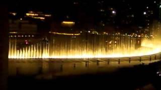 Burj Dubai Fountain ( Enta oumri )