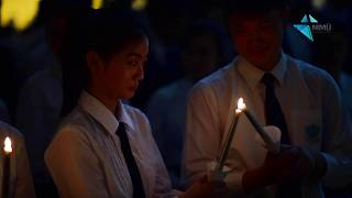 Publication Date: 2019-05-07 | Video Title: Light Passing Ceremony Highlig
