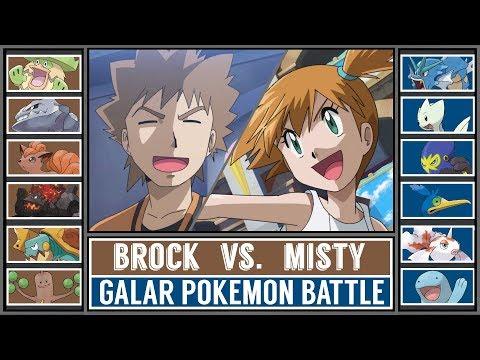 Misty Vs. Brock (Pokémon Sword/Shield)