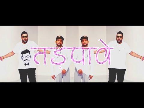 2 Many Girls | Badshah x Fazilpuria | DJ...