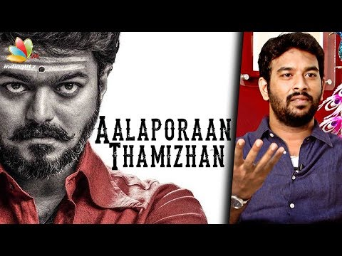 Aalaporan Thamizhan is Mersal team's dedication to Tamil people : Lyricist Vivek Interview | Making