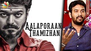 Aalaporan Thamizhan is from Rajinikanth's song : Lyricist Vivek Interview | Mersal Making