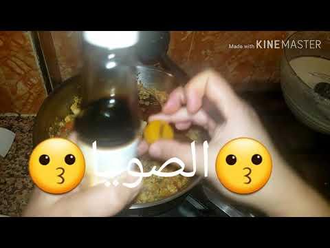 #كريب-مالح-بالدجاج#-مملحات-رمضانية#كريب-crêpes-salées#بكمية-كتيرة#