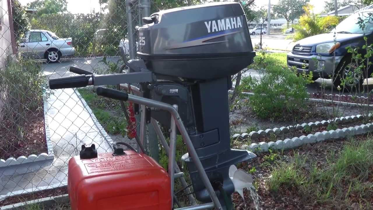 Yamaha 25hp 2 stroke shortshaft tiller outboard motor for 25hp yamaha 2 stroke