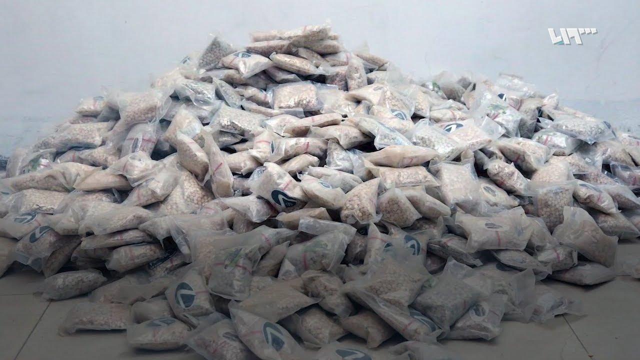 الأردن تضبط شحنة مخدرات ضخمة maxresdefault.jpg