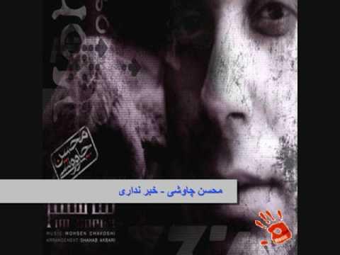 persian musc Hamid askari,Behnam Najafi,Mohsen Cha...