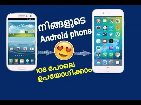 changing from iphone to android malayalam change your android phone into iphone 8875