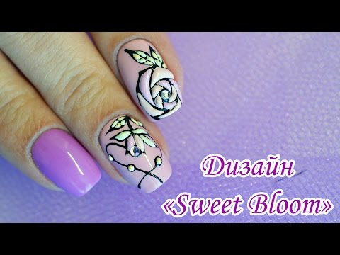 Sweet bloom для ногтей