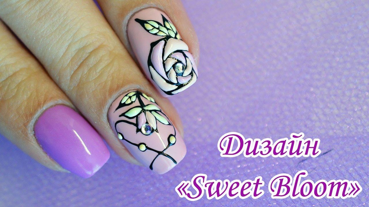 """Дизайн ногтей """"Sweet bloom"""": как делать (Розы)"""