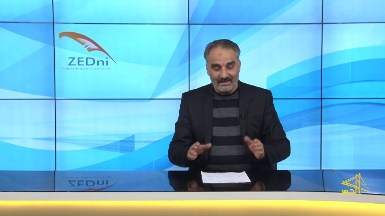 """الحلقة (19).. السلسلة الثانية من تعليم اللغة التركية مع الدكتور""""محمد زبدية"""""""